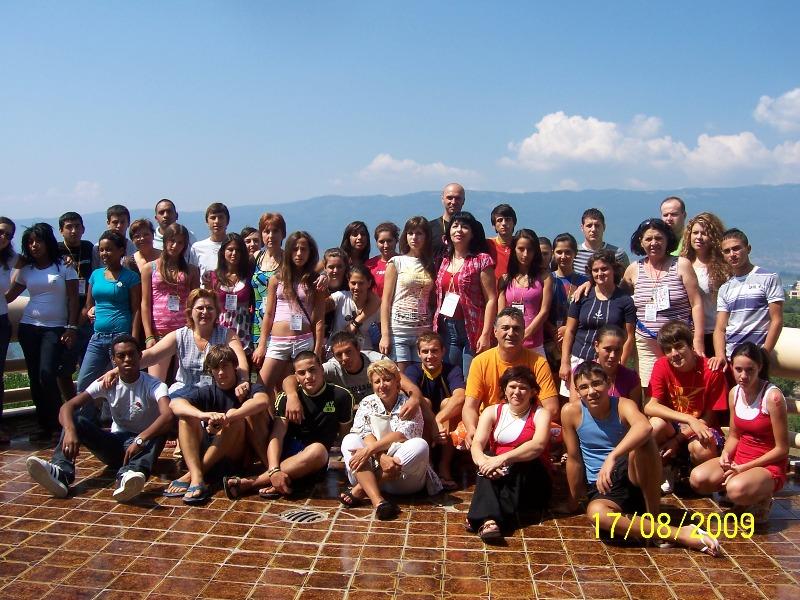 Camp Ohrid 2009
