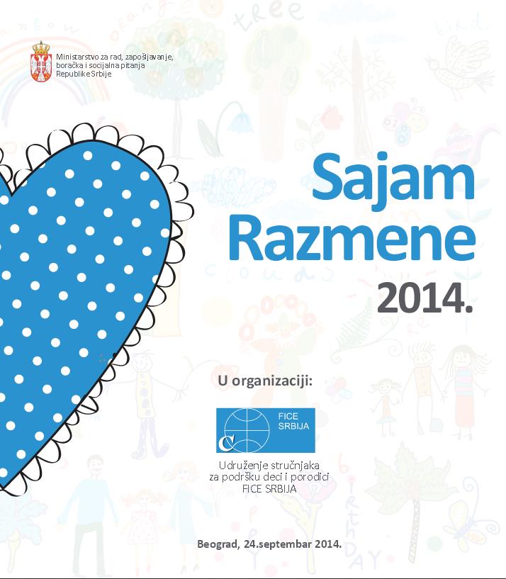 Fice-Sajam-Razmene-2014.png