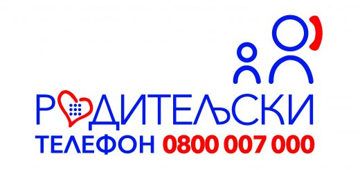 Logo RT 01-Primarni (silueta gore)